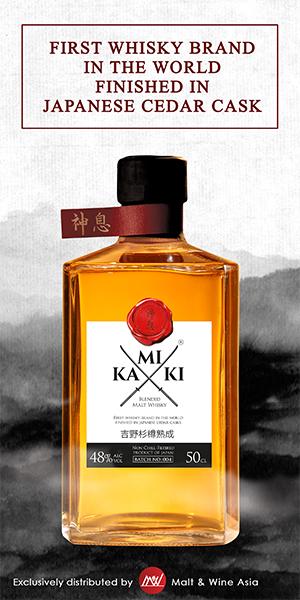 Kamiki whisky ad